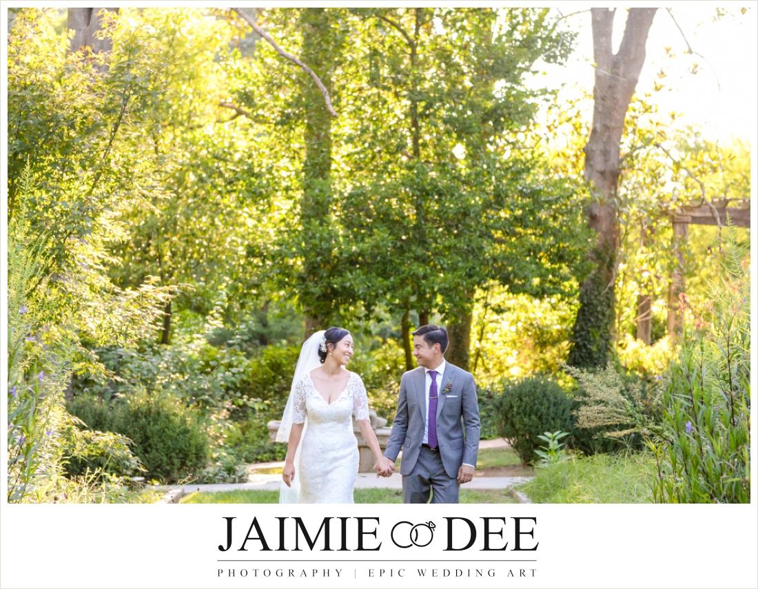 Callanwolde Wedding Photos | Atlanta Wedding Photography