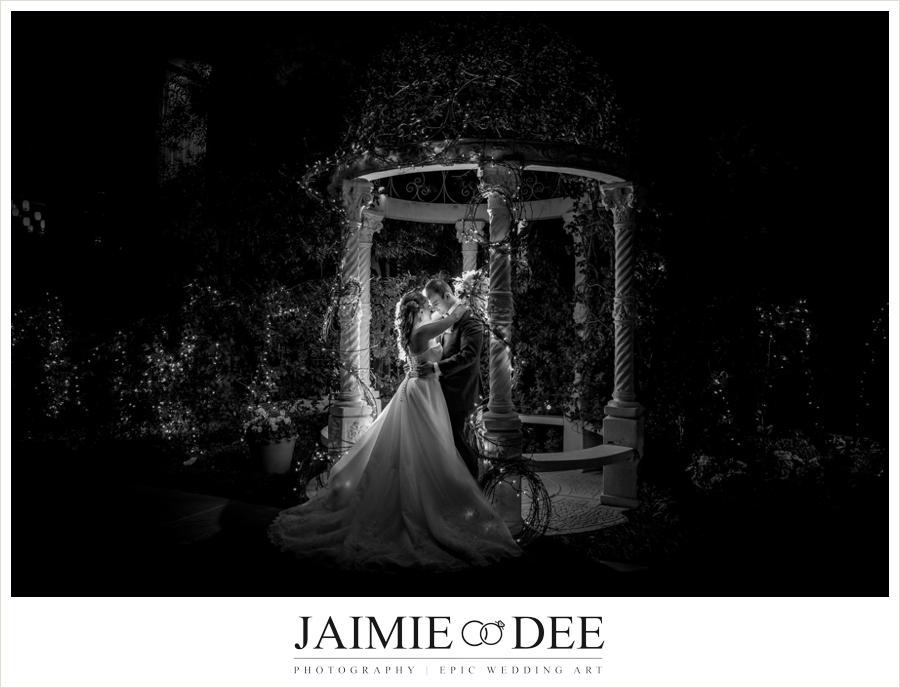 the-atrium-wedding-photos-atlanta-wedding-photography-0262